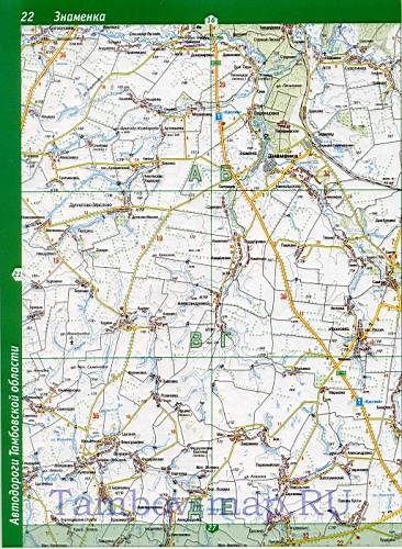 Карта Сампурского Района Тамбовской Области Со Спутника